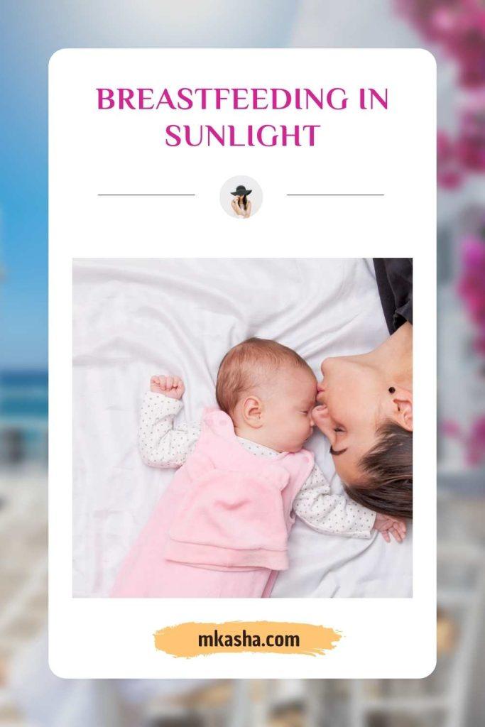 breastfeeding in sunlight
