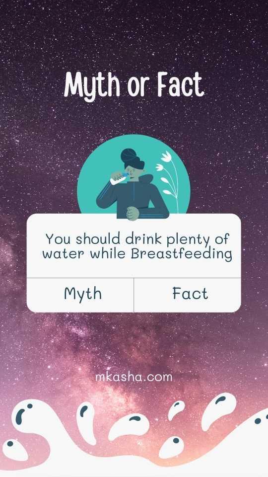 drink water while breastfeeding
